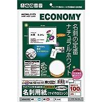 コクヨ マルチプリンタ用 名刺用紙 A4 10枚 KPC-VEA10W Japan