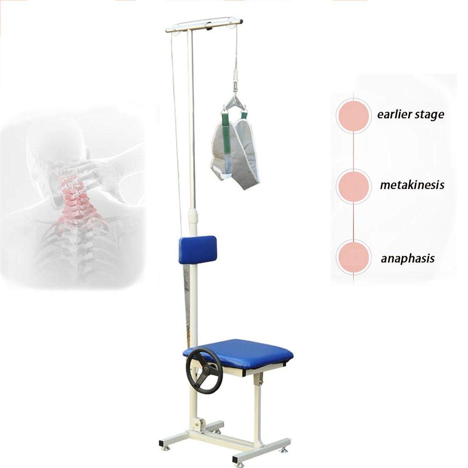 バウンス円周電報ぶら下げ首頸部ストレッチャー、トラクターポータブル健康保護具、椅子治療頸椎矯正フレームぶら下げ首
