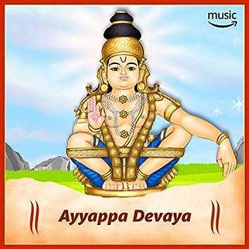 Ayyappa Devaya (Telugu)