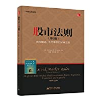 Stock market rules: bear market to make money. bull riches of 50 criteria (4th Edition)(Chinese Edition)
