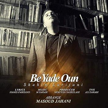Be Yade Oun