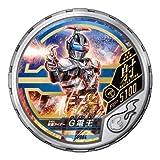 仮面ライダー ブットバソウル/DISC-SP084 仮面ライダーG電王 R5