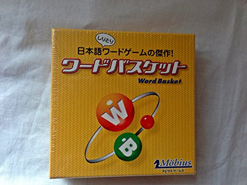 60 pieces of Mobius Games word basket card (japan import)