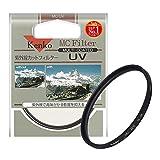 Kenko UVレンズフィルター MC UV 67mm 紫外線吸収用 167021