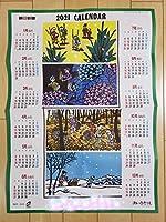 朝日新聞 2021年 滝平二郎 切り絵カレンダー ポスター 年間 令和3年