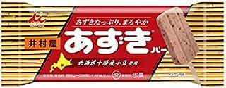 井村屋 あずきバー 85ml×20個 【冷凍】(1ケース)