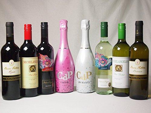 イタリアワインセット(赤3本白3本)スパークリングワイン2本豪華セット
