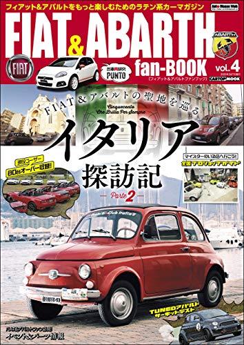 FIAT & ABARTH fan-BOOK vol.4 (CARTOP MOOK)