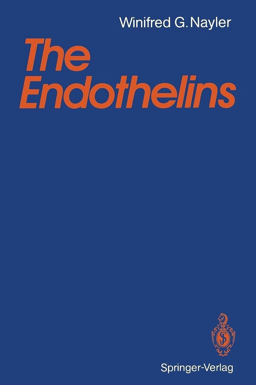 封建トラックバケットThe Endothelins