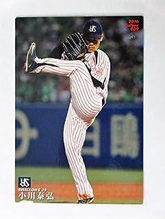 2016カルビープロ野球カード第1弾■レギュラーカード■039/小川泰弘(ヤクルト)...