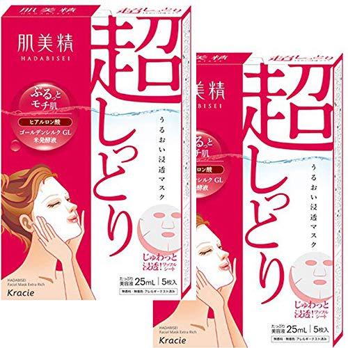 Kracie Hadabisei Facial Mask - Super Moist -5pcs - 2set
