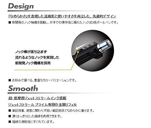 三菱鉛筆『ジェットストリームプライム0.5mm3色ボールペン』