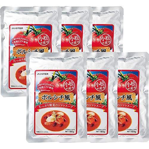 ボルシチ風トマトスープ(6食)