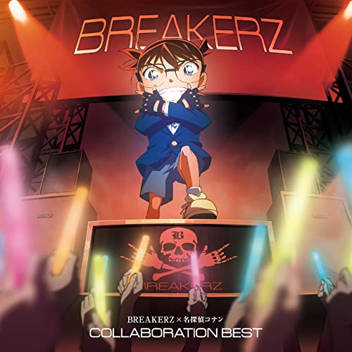 [album]BREAKERZ×名探偵コナン COLLABORATION BEST – BREAKERZ[FLAC + MP3]