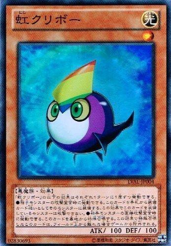 遊戯王 LVAL-JP004-SR 《虹クリボー》 Super