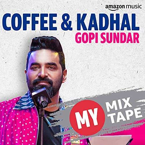 Curated by Gopi Sundar