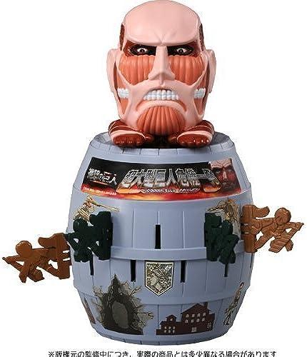 Attaque sur Titan  super-grand patron geant