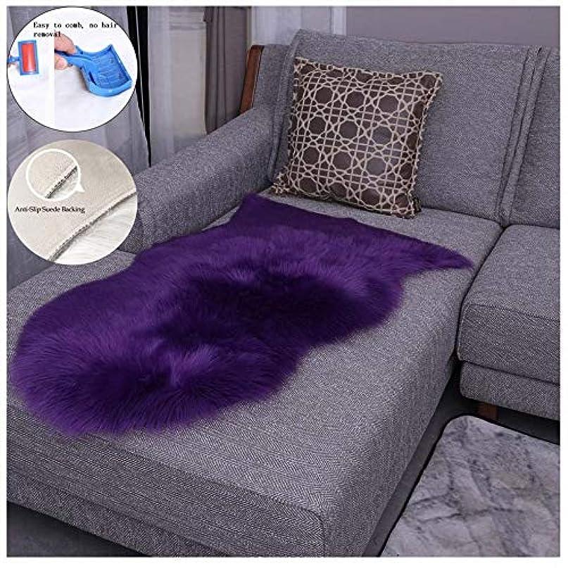 対処海洋のフェザーFuaxシープスキンラグマットカーペットKEKET1ノンスリップシープスキンラグ寝室用洗える小さなロングヘアマシンキッズルームインテリアリビングルームラグ多くの色30x30cm(1x1ft)S1 (Color : Purple)
