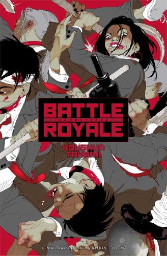 Battle Royale: Remastered (Battle Royale (Novel))