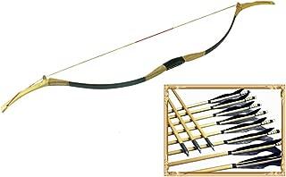 45lb Mongolian Bow and Arrows Set Traditional Handmade Mongolian Horse Bows Mongol Recurve Bow