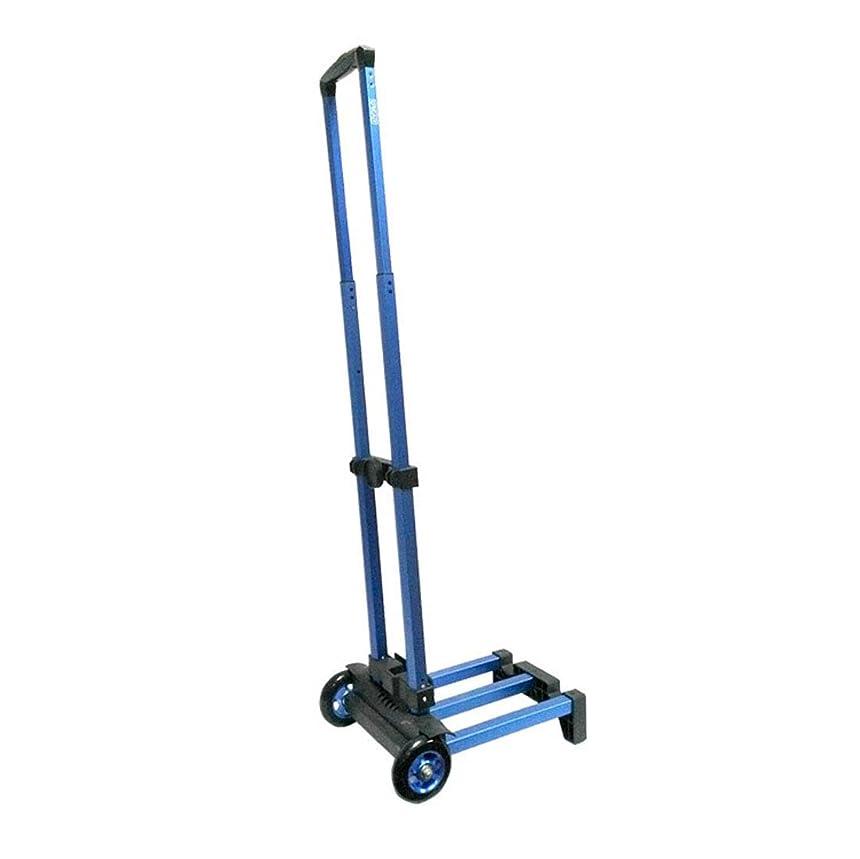 ペイント失望ホームアルミ合金荷物カートポータブル折りたたみ伸縮式トロリー車重いショッピングカートトロリーカート荷物カート アップグレードする, Blue