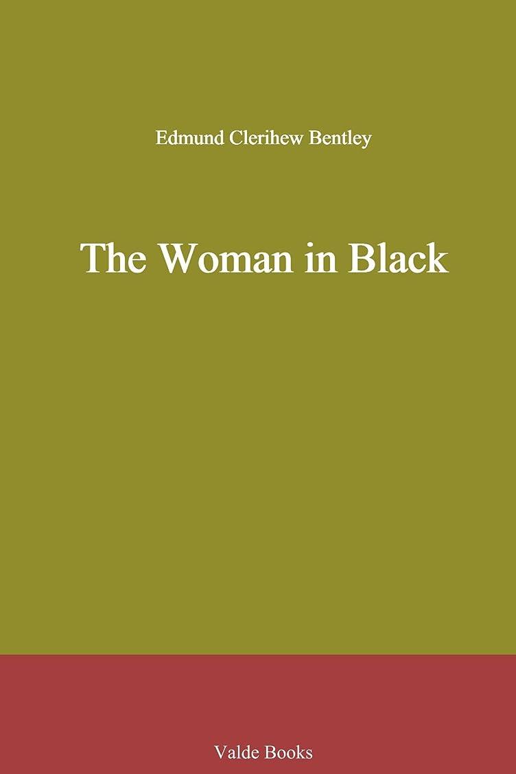 誘発するお誕生日要求The Woman in Black