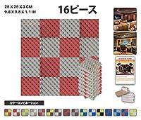 エースパンチ 新しい 16ピースセットグレーと赤 色の組み合わせ250 x 250 x 30 mm エッグクレート 東京防音 ポリウレタン 吸音材 アコースティックフォーム AP1052