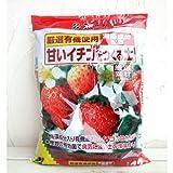 花ごころ 甘いイチゴつくる土 12L