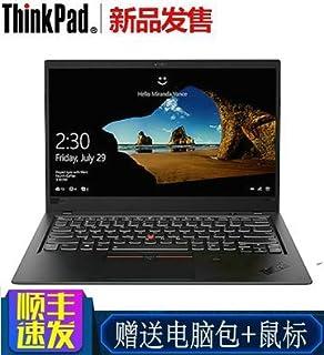 【下单送包鼠】 ThinkPad X1 Carbon 2018(0HCD)14英寸轻薄笔记本电脑(四核i7-8550U 8G 256GSSD固态硬盘 背光键盘 指纹识别 IPS全高清屏幕 Win10 1年保修 Aisying)