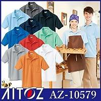 吸汗速乾(クールコンフォート)半袖ポロシャツ(男女兼用) カラー:006ロイヤルブルー サイズ:S