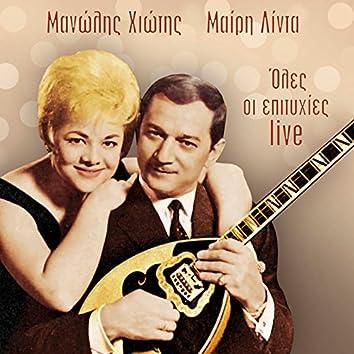 Manolis Chiotis, Mary Linda (Oles Oi Epityhies Live)