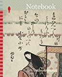 Notebook: The Poetess Ono no Komachi, from the series Six Immortal Poets (Rokkasen), c. 1810, Katsushika Hokusai 葛飾 北斎, Japanese, 1760-1849, Japan, Color woodblock print, oban