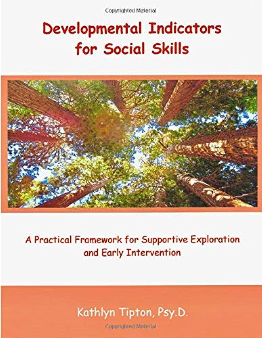 ベリ聖歌とげDevelopmental Indicators for Social Skills: A Practical Framework for Supportive Exploration and Early Intervention