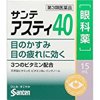 【第3類医薬品】サンテアスティ40 15ml ×7