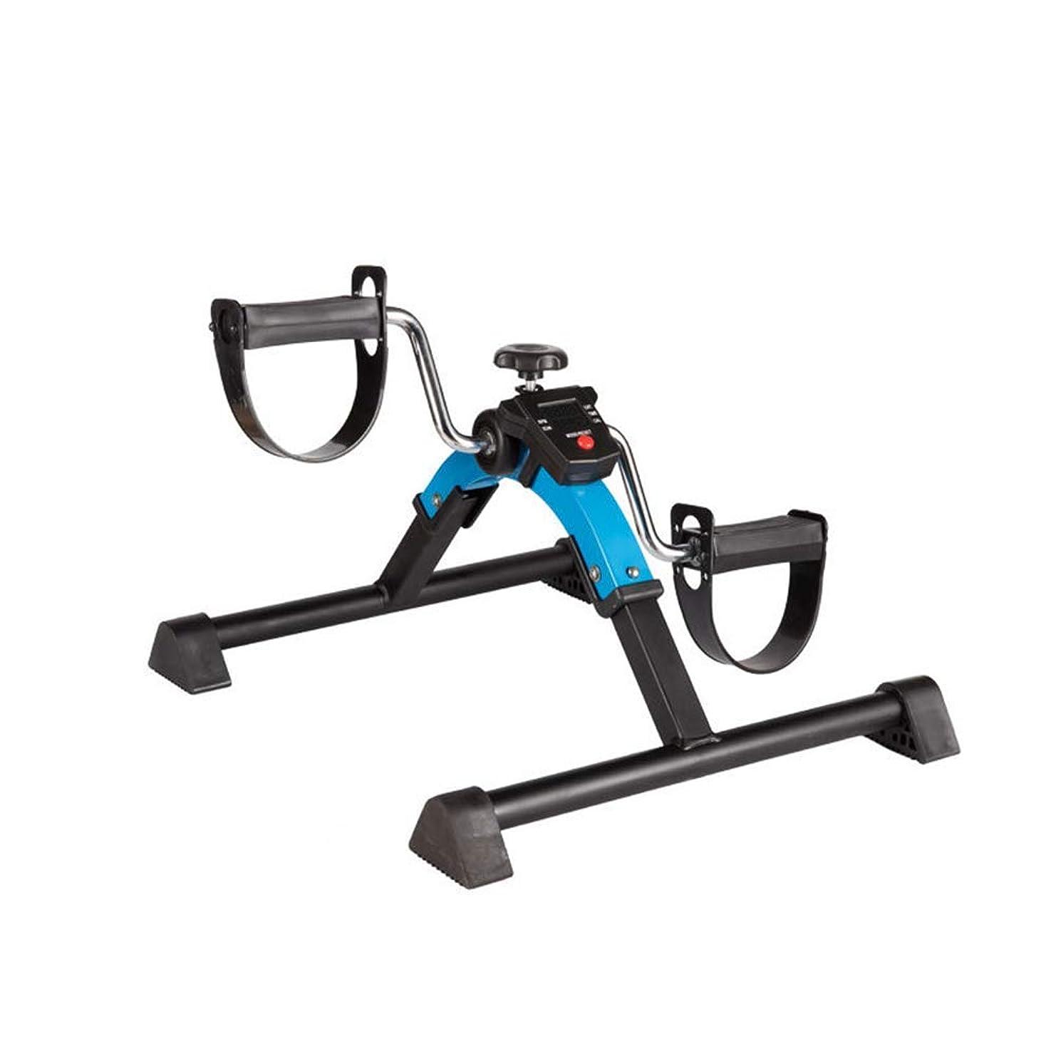 ウナギ真鍮操縦する上肢および下肢エクササイズペダル、レッグマシン、リハビリトレーニング機器、脳卒中、片麻痺、手足、二重使用自転車