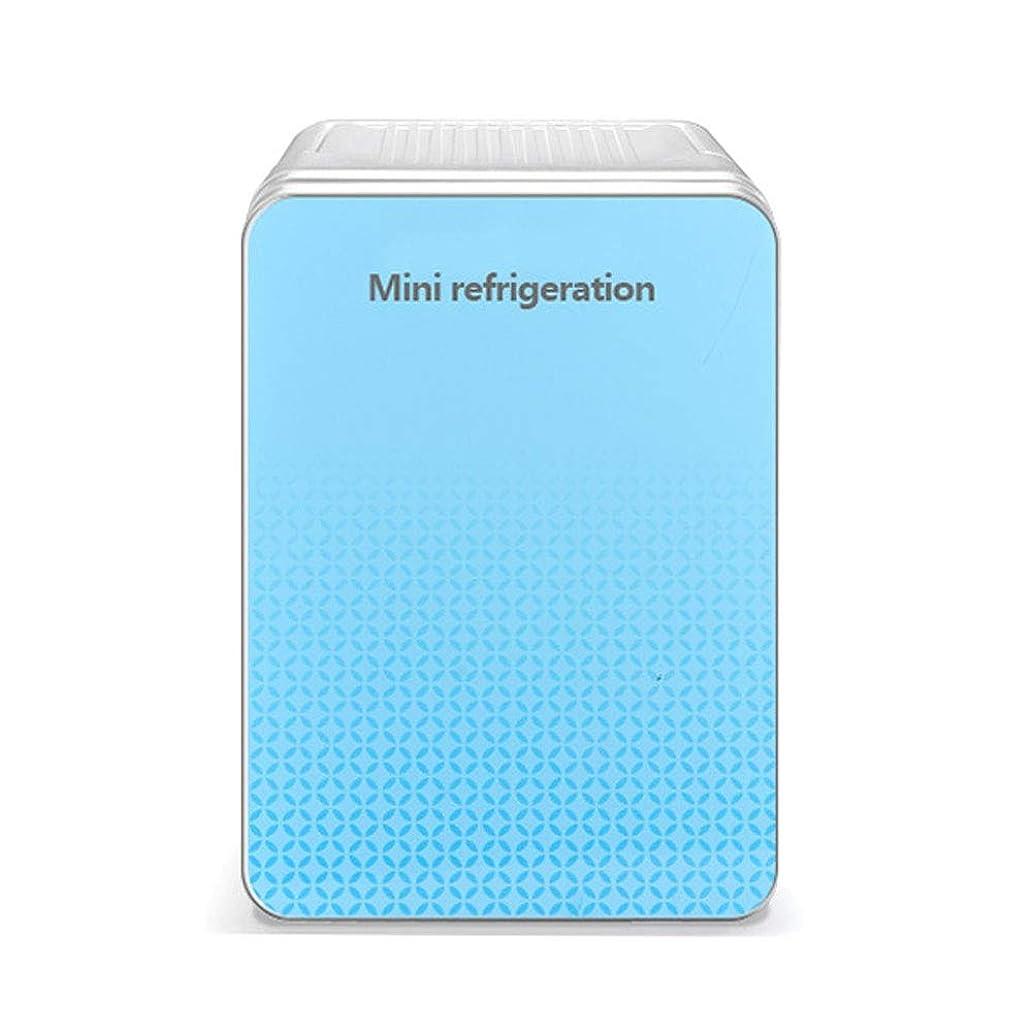ChenyanAwesom Car Refrigerator 10-Liter Compact Cooler/Warmer Mini Fridge for Cars, Road Trips, Homes, Offices Mini Fridge, (Color : Blue, Size : 27.52535cm) sbr3404220