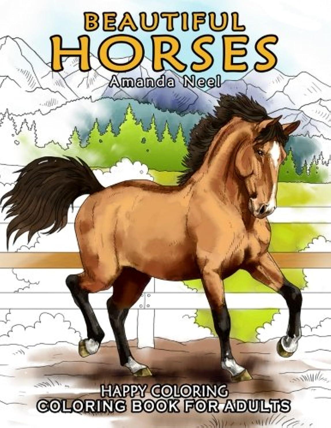 革新振り返る再現するBeautiful Horses - Coloring Book for Adults
