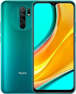 هاتف شاومي ريدمي 9 مع ثنائي شرائح الاتصال ومساحة تخزين 64 جيجا، ذاكرة رام بسعة 4 جيجا، الجيل الرابع ال تي اي، بلون احمر يا...