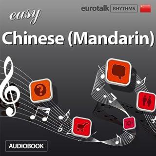 Rhythms Easy Chinese (Mandarin) cover art