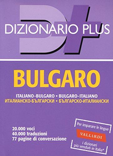 Dizionario bulgaro. Italiano-bulgaro, bulgaro-italiano