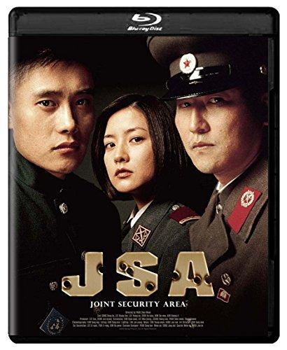 JSA 4Kデジタルリマスター版/Blu-ray