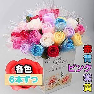 sac taske バラ 花束 ギフトタオル バラ型ハンカチ 薔薇 フラワー ミニタオル 結婚式 退職 (30本セット 5色)