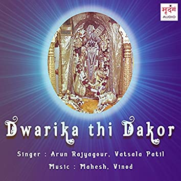 Dwarika Thi Dakor