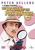 ピンクパンサー2[DVD]