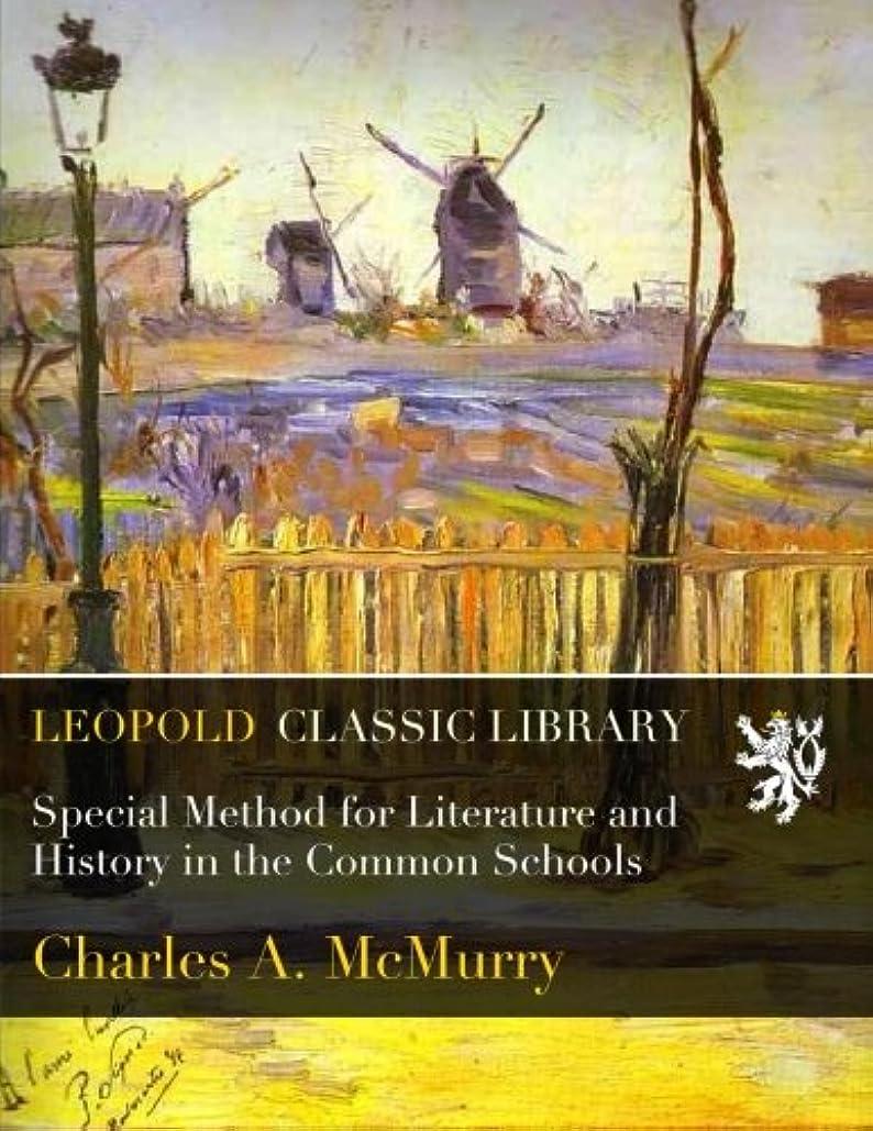 超越するいろいろ終了しましたSpecial Method for Literature and History in the Common Schools