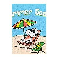 ジグソーパズル Snoopy スヌーピー 木製パズル 1000ピース 知育パズル キャラクター アニメパターン 萌えグッズ 減圧 子供 初心者向け ギフト プレゼント パズル 家族の活動