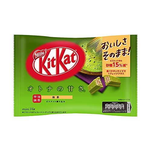 2021 Winter New Packaging Nestle Japan Kitkat OTONA NO AMASA UJI MATCHA Green Tea flavor 15% sugar reduced mini 14 bars Japanese chocolate Made in Japan