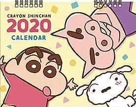卓上 クレヨンしんちゃん 2020カレンダー CL-113 双葉社