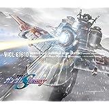 「機動戦士ガンダムSEED DESTINY」ORIGINAL SOUNDTRACK 3
