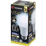 アイリスオーヤマ LED電球 口金直径26mm 広配光 100W形相当 昼光色 密閉器具対応 LDA12D-G-10T6